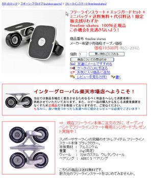 Snap2.jpg